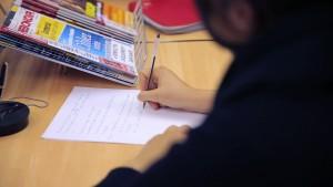 Jeune écriture